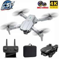 2021 nuovo HJ97 Mini Drone 4K professionale HD doppia fotocamera 1080P Wifi Drone FPV Quadcopter RC elicottero giocattolo volare 18 minuti