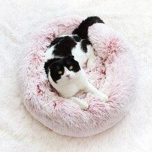 Dog Cat Bed Winter Warm Pet Sleeping Long Plush Super Soft Puppy Kitten Cushion Mat Round Kennel Lounger