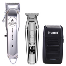 Kemei All Metal Professional Electric Hair Clipper Rechargeable Hair