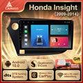 Автомобильный радиоприемник Android 10 QLED экран для Honda vision 2009-2014 авто стерео Мультимедийный видеоплеер навигация GPS Carplay No 2din
