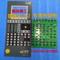 Oferta https://ae01.alicdn.com/kf/H7ade968464ff4a06bfa7a999da4b7c164/Máquina de moldeo por inyección de Zhenxiong Ai 02 tablero de llave de ordenador zheniong ai.jpg