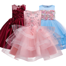 GirlsCeremony Party Embroidery Dress Flower Girls Beaded Wedding Garment Party Dress Childrens Pengpeng Show Costume
