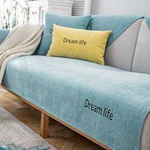 Fashion sofa decoration cushion nordic solid color non slip