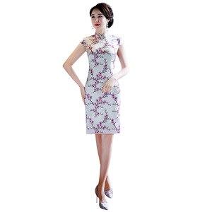 Image 5 - Vestido De Debutante Hot Sale Short Tank 2020 Chinese Style Womens Mid Long Silk Cheongsam Summer New Low Slit Dress Wholesale