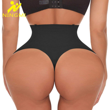 NINGMI Tummy Control Panties Women Sexy Butt Lifter Waist Trainer Body Shaper Thong Wedding Dress Shapewear Brief Slimming Pants