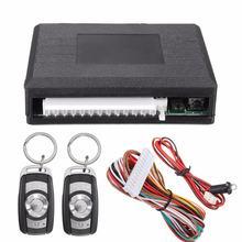 Kit Universal para coche, sistema de bloqueo de puerta de Control remoto Central, sistema de bloqueo de entrada sin llave