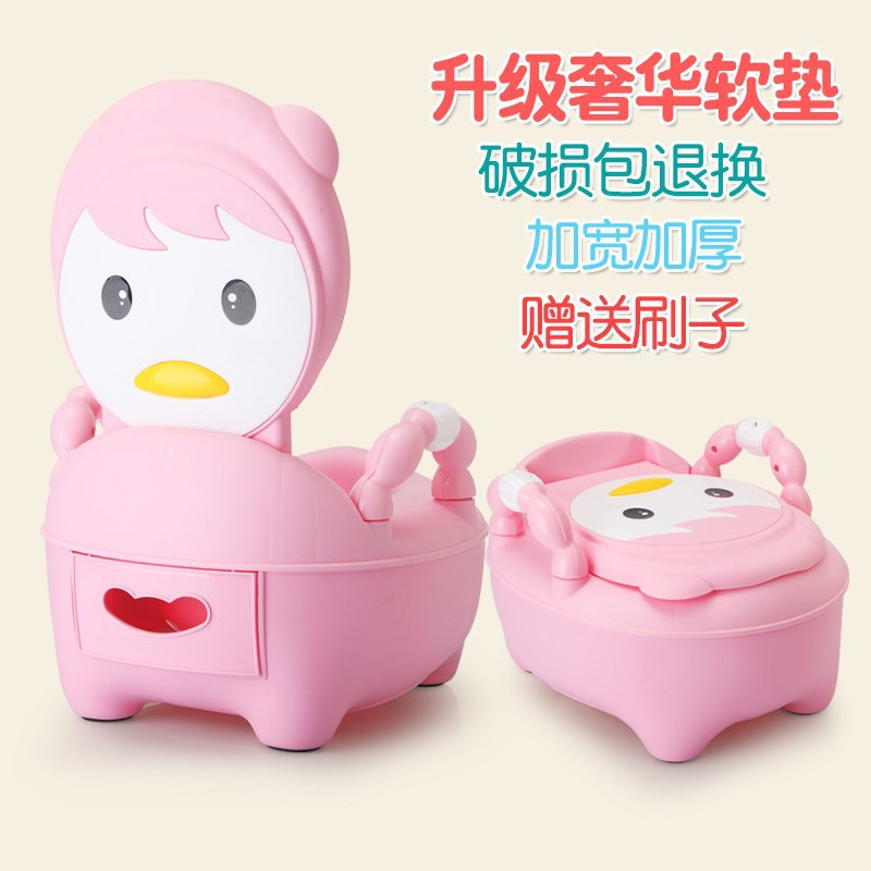 Baby GIRL'S Portable Pedestal Pan Children Small Chamber Pot Toilet GIRL'S Infant Shit Pedestal Pan Multi-functional BOY'S