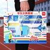 Deli 9610 Leren Briefpapier Set Student Doos Opening School Leerlingen Studie Leveringen Prijs Kinderen Gift 355*270*43mm