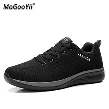Men Casual Shoes Fashion Sneakers Male B