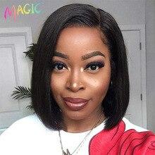 Magia 11 pulgadas parte lateral Bob corto Peluca de Color de la naturaleza negro peluca sintética peluca con malla frontal para las mujeres negras fibra resistente al calor del pelo