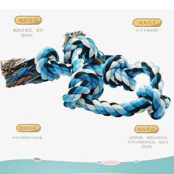Bitten Cotton Rope Toy 4