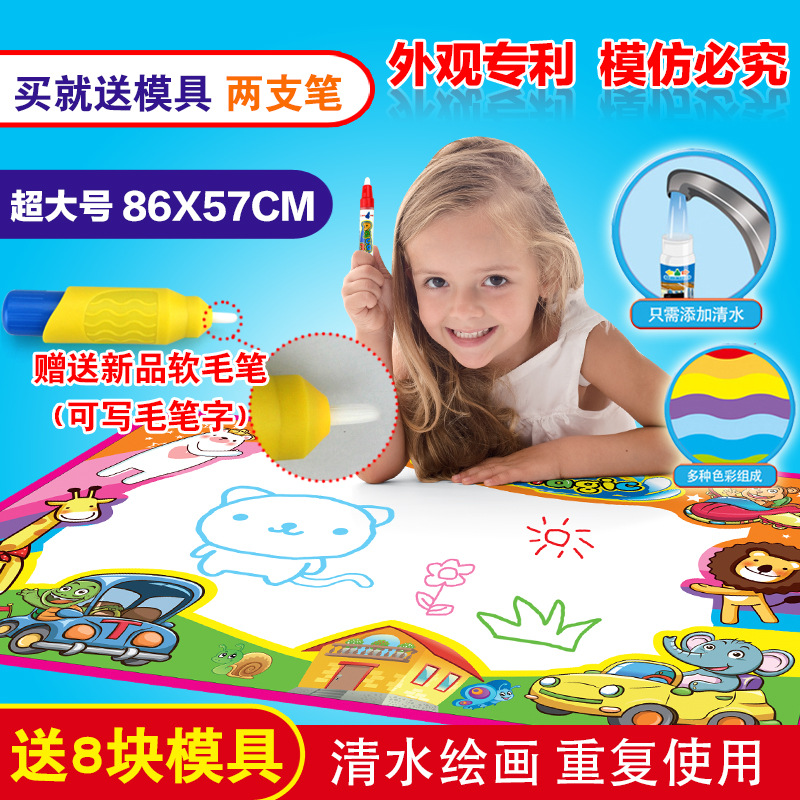 Extra Large Children Magic Water Canvas Color Doing Homework Blanket Graffiti Blanket Customizable Pattern