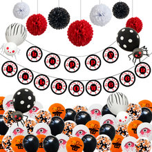 1 Set HAPPY HALLOWEEN Brief Ballonnen Horrible Ogen Folie Ballonnen Pompoen Spider Latex Ballon Halloween Party Decoratie Supply(China)