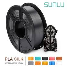 SUNLU ثلاثية الأبعاد طباعة الحرير PLA خيوط 1.75 مللي متر 1 كجم خيوط نسيج الحرير مواد الطباعة البلاستيك الملء البعد دقة +/-0.02