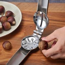 Новейший 304 из нержавеющей стали 2 в 1 быстрый нож с зажимом для каштанов щипцы для грецких орехов металлический орех крекер открывалка крекер Шеллер щипцы для грецких орехов инструменты