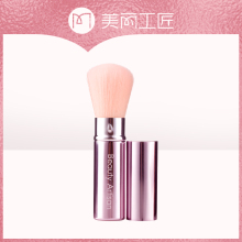 Beautiful Craftsman Stretchportable Makeup Brush Loose Brush Blush Brush Honey Brush Makeup Tool Brush