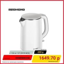 Чайник REDMOND RK-M124, Белый/серый