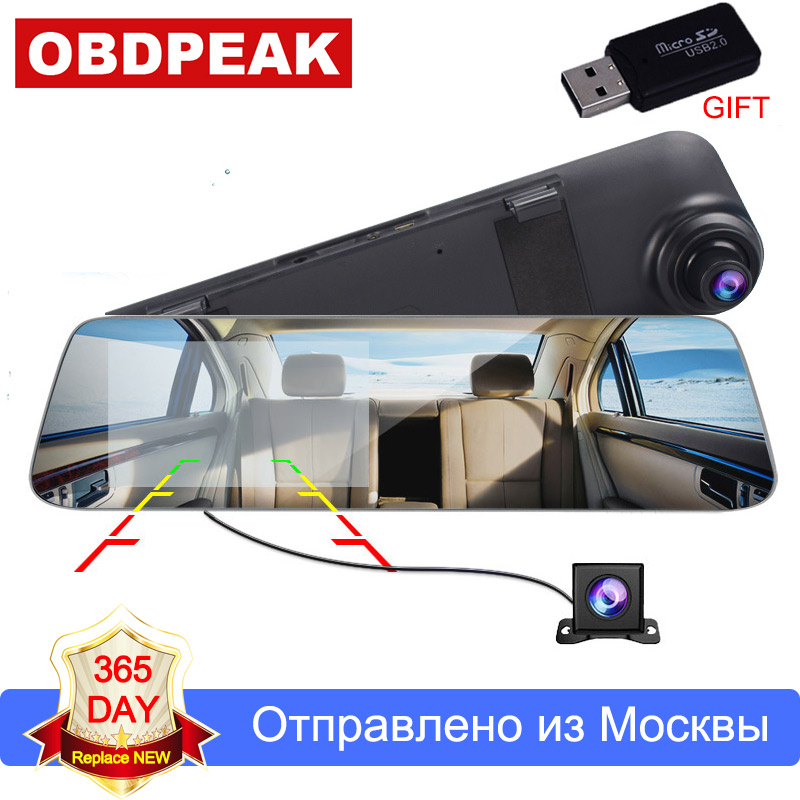 Camcorder Mirror Car-Dvr-Camera Dual-Lens White Registratory Full-Hd In