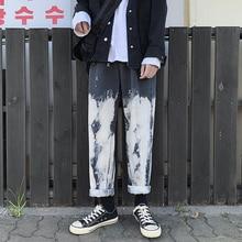 Camo Jeans Men Fashion Washed Vintage Tie Dye Letter Print Casual Denim Pants Man Streetwear Hip Hop Loose Straight S-2XL