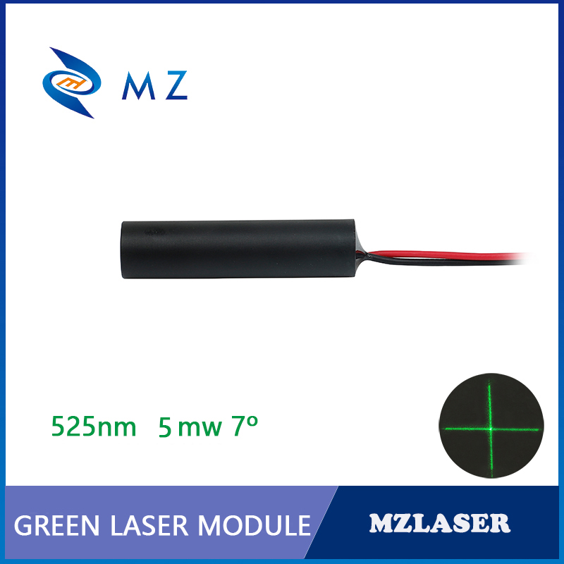 Cross Green Laser Module 8mm 525nm 5mw 7degree Industrial APC Drive Glass Lens Cross Green Laser