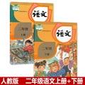 2 книги второго класса 2 том 1 + 2 китайские школьные учебники учебник Китайский пиньинь ханзи китайский язык книга для начальной школы