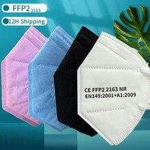 ffp2 mouth masks reutilizable fpp2 approved mask ffp2reusable masks Black 5 layer filter KN95 ffp2mask mascarillas fpp2 ffpp2