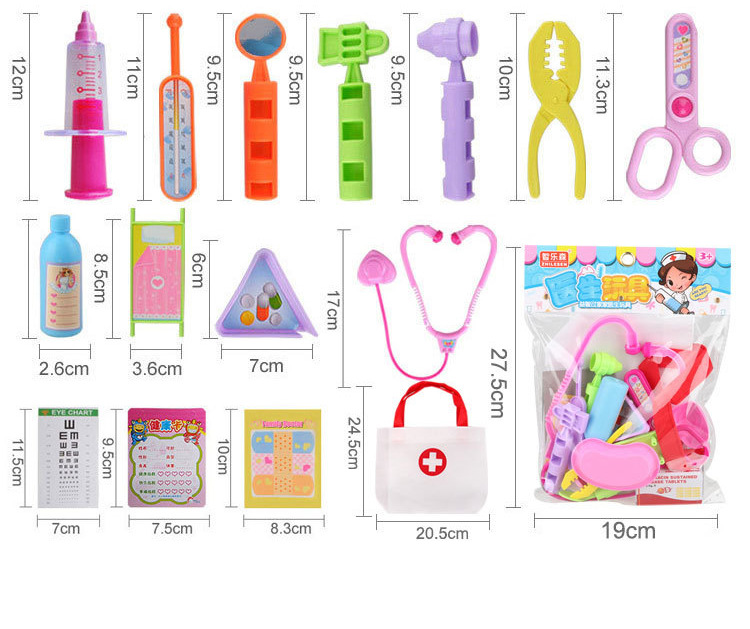 16PCS  Kids Toys Pretend Play Doctor Set Nurse Injection Medical Kit Role Play Classic Toys Simulation Doctor Toys For Children
