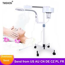 Steam Stand Magnifier Beauty Lamp Magnifying Lighted Beauty Salon Tool Nail Makeup Tattoo Light Home Spa Skin Care