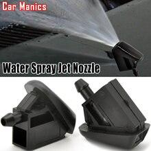 2 шт./лот Форсунка для Ford Focus 2 mk2 2004 - 2011 OE: 1708176 Омыватель переднего стеклоочистителя