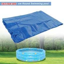 Открытый плавательный бассейн круглый коврик непромокаемый пылезащитный
