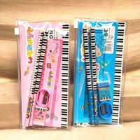 Juego de nota de Piano musical, bolso para lápiz de regalo, guardería, cumpleaños, regalo para estudiantes, regla de lápiz, afilador de borrador, papelería escolar