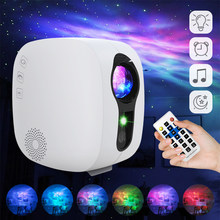 Starry Sky Projection Night Lamp Colorful Nebula Moon with Bluetooth Music Player Smart Night Light Gift Wireless Remote Control