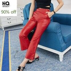 2020 New Women Slim Fit Genuine Leather Skinny Pants Female Wide Leg Pants Casual Trousers Ankle Length Mid Waist Pantalon Femme