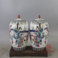 Qing Tongzhi Famille Rose Character Pot Wax Gourd Altar Flower Vase High Antique Vase Decoration Porcelain Collection Home Decor