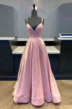 Женское длинное вечернее платье розовое в пол из тафты с v образным