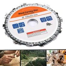 115/125mm ângulo moedor de disco corrente madeira roda corrente entalho serra lâmina escultura em madeira disco carve corte ou forma