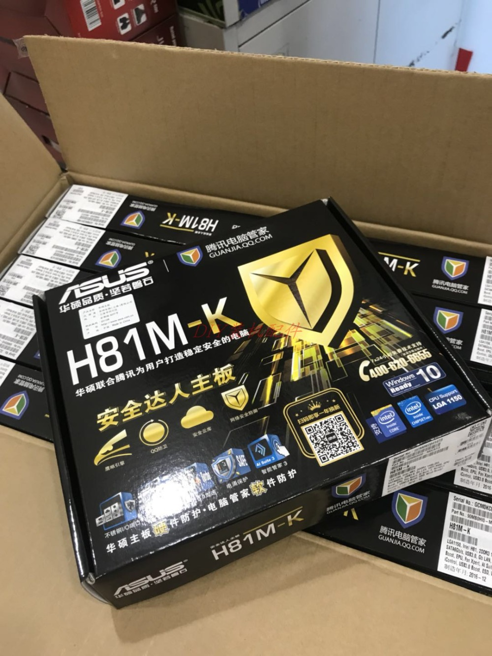 New Asus H81M-K Desktop Motherboard H81 Socket LGA 1150 I3 I5 I7 DDR3 16G Micro-ATX Original Mainboard Hot Sale