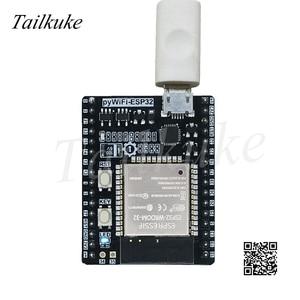 Image 1 - Pywifi   Esp32 מיקרו פיתון WiFi למידה פיתוח לוח תואם Pyboard עם כבל USB