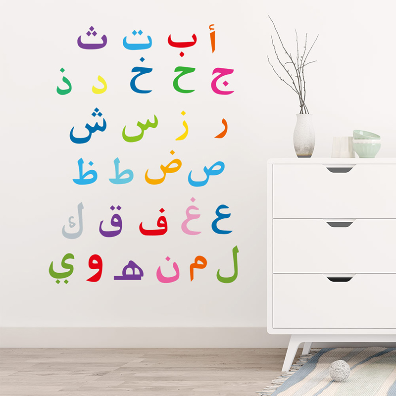 Muslim Words Decorative Islamic Wall Stickers For Home Decor  Living Room Decoration Mural PVC Wallpaper Characters Art DecalsWall  Stickers