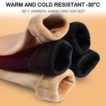Snow-Socks Camping Seamless Wool Hiking Thick Running Winter Women's Ladies Warm Velvet