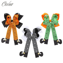 3 Pcs/Lot Boots Style Halloween Hairgrips for Girls Web Print Ribbon Hair Bows Holder Glitter Stacked Accessories