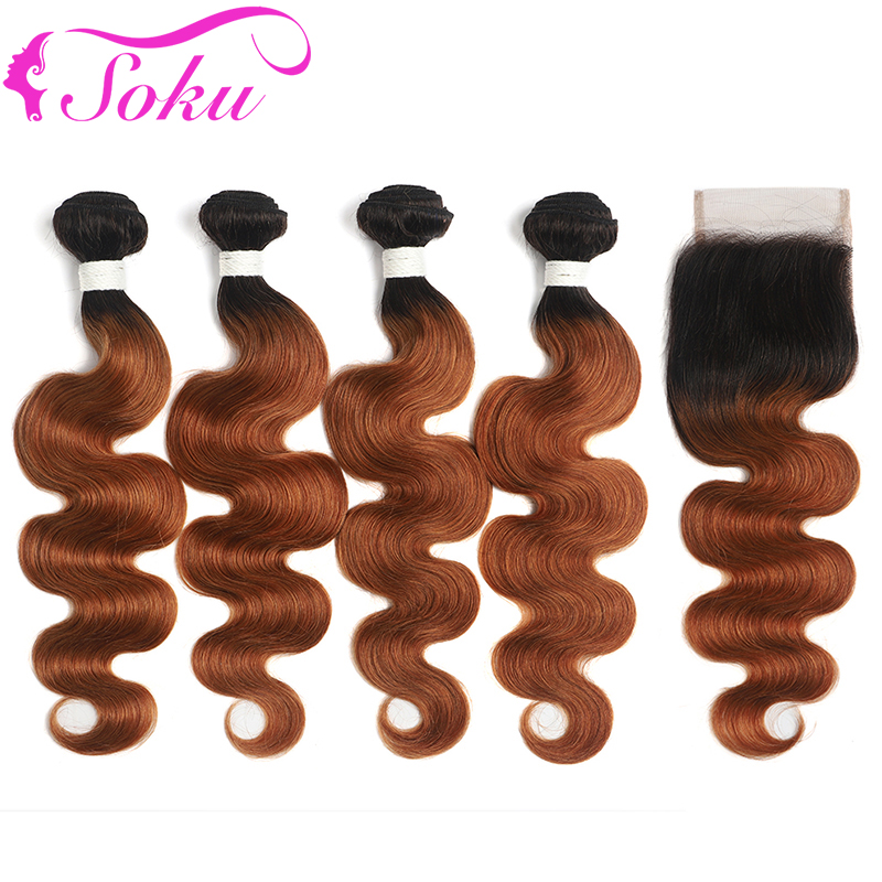 Ombre Brown 4 Bundles With Closure SOKU Brazilian Body Wave Hair Weave Bundles With Closure Non-Remy Human Hair Weft Extension