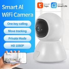 Full HD 1080P Tuya dwukierunkowe bezpieczeństwo Audio monitory dla dzieci kamera nadzór domowy AI WiFi IP sieć domofon APP Night Vision tanie tanio Koesle wireless Wideo i Audio HD 1080 P CN (pochodzenie) color CMOS IP Sieci APLIKACJI Telefonu komórkowego Detekcja ruchu