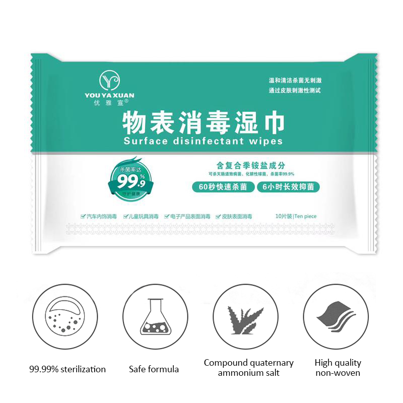 10PCS/bag Quaternary Ammonium Disinfection Wet Wipes Antiseptic Cleaning Hand Face Non-irritating Alcohol Swabs Pads Health Home