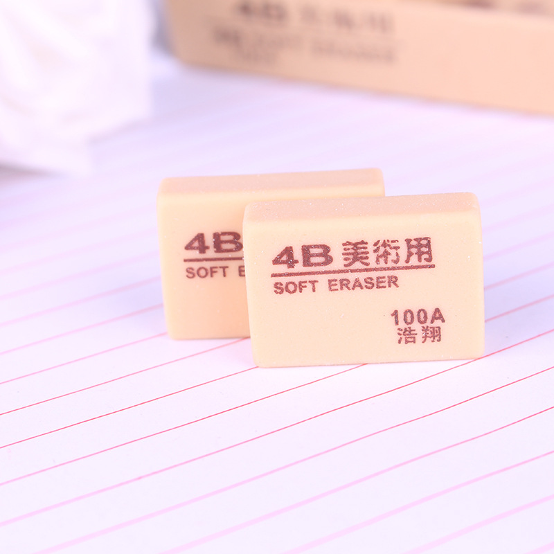 4B Mapping Rubber 100A Rubber Eraser 4B Fine Art Painted Only Rubber 4B Like 30
