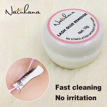 NATUHANA 5g/10g Professional Eyelash Glue Remover for False Eyelashes Extension Lash Adhesive Cream Makeup Tools