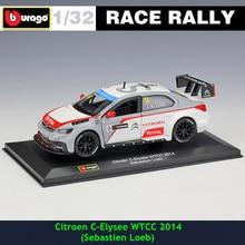 Bburago 1:32 CITROEN 2014 DS WRC Rally Racing Alloy Model Car model Collecting gifts