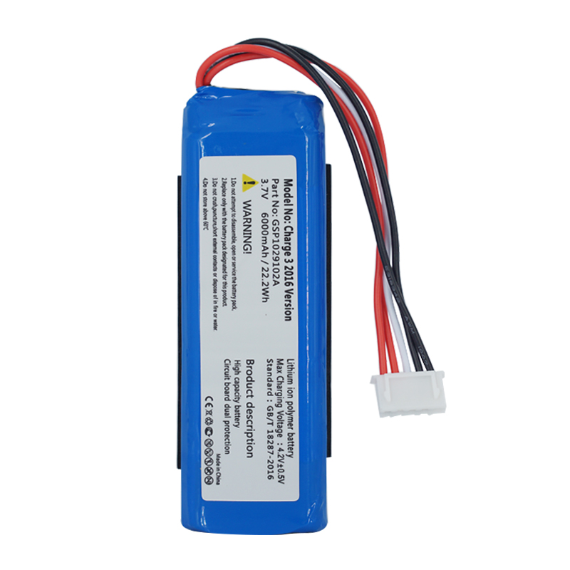 Charge 3  2016 Version Battery For JBL Charge 3  2016 Version GSP1029102A