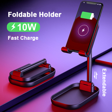 Foldable QI Wireless Charger Stand For Iphone 11 Iphone 11 Pro 10W Fast Charge Extendable Smartphone Tablet Desktop Holder
