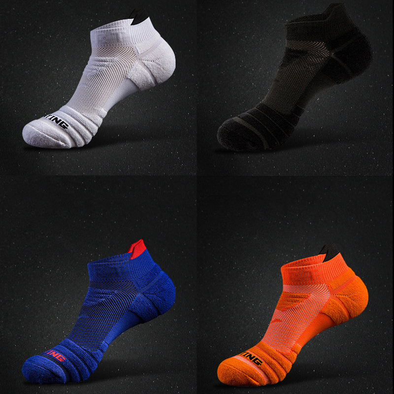 running - H Professional Ankle Socks Quick Drying Anti-slip Stretch Hosiery Outdoor Marathon Running Footwear Women Men*
